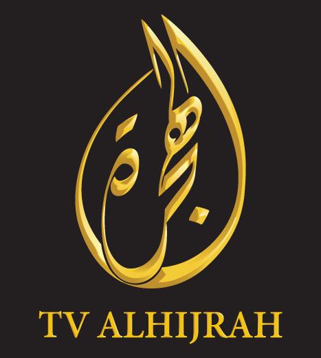 tv-alhijrah-emboss-copy_G2T